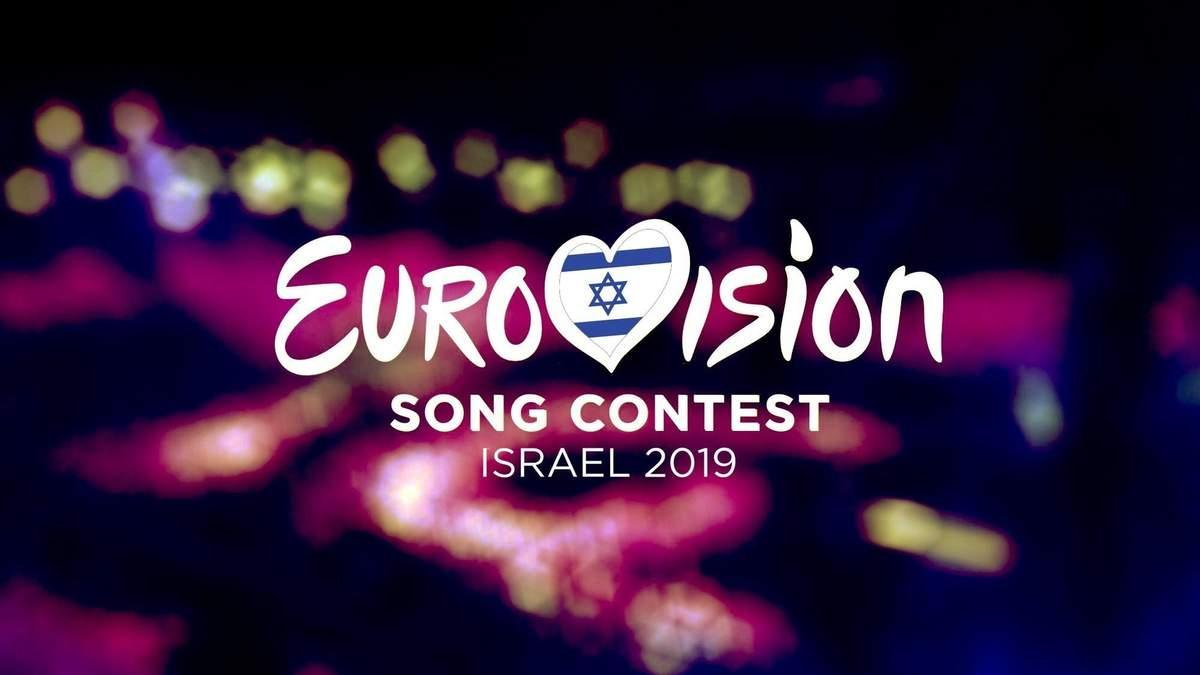 Евровидени 2019: прогнозы и ставки букмекеров кто победит