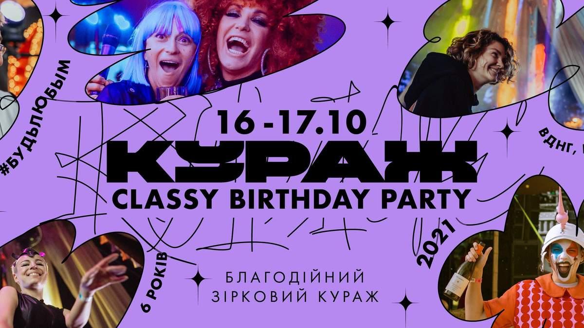 Самая известная благотворительная барахолка в Киеве состоится в последний раз: даты проведения - Новости Киева сегодня - Афиша