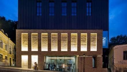 #10YearsChallenge: як змінився театр на Подолі – промовисті фото