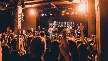 Афиша Киева на выходные: куда пойти 15-16 февраля