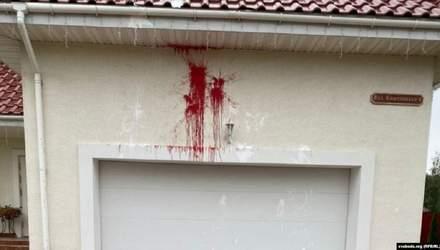 Члену Координаційної ради Білорусі Латушку надходять погрози, його дім залили фарбою: фото