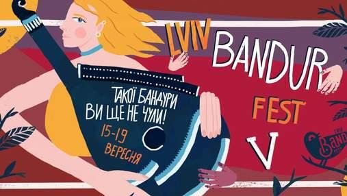Единственный в Украине фестиваль современной бандуры Lviv Bandur Fest объявил хедлайнеров и даты