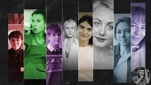 Концентрация прекрасного и настоящего юмора: Большой женский стендап в Киеве