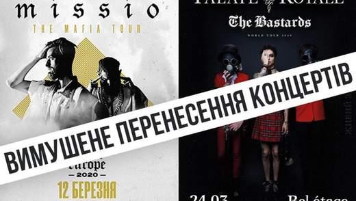 Концерты Missio и Palaye Royale в Киеве переносятся: подробности